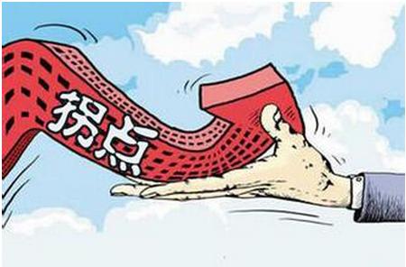 动漫 卡通 漫画 头像 450_296